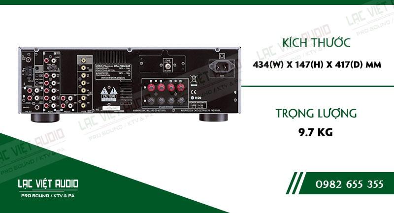 Thiết kế bên ngoài của sản phẩm Amply Denon DRA 700AE
