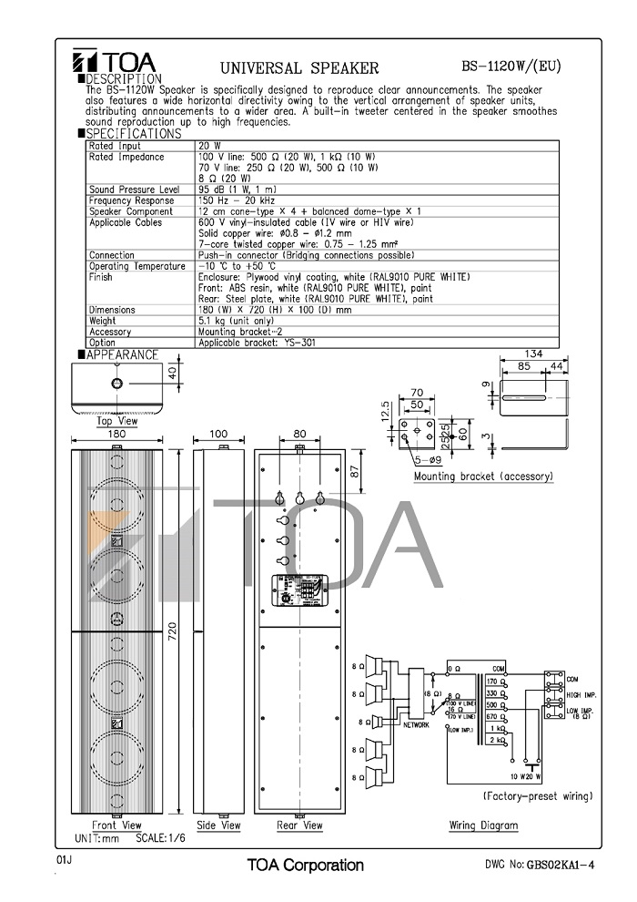 bs-1120w