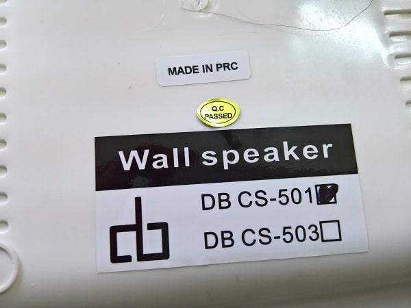 Sơn của loa treo tường mini DB CS 501 được sơn tĩnh điện với màu trắng ngà