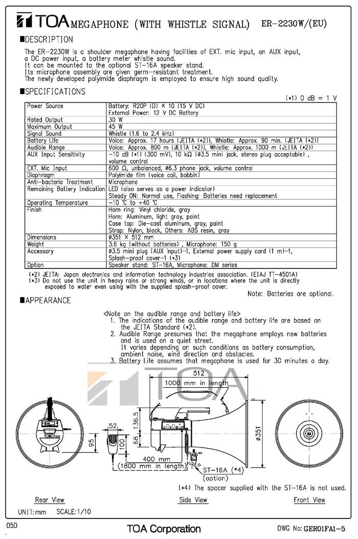 catalog-toa-er-2230w