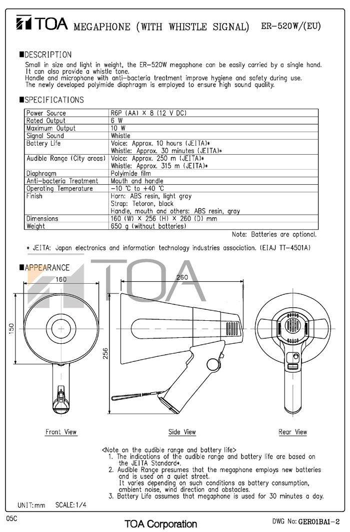 catalog-toa-er-520w