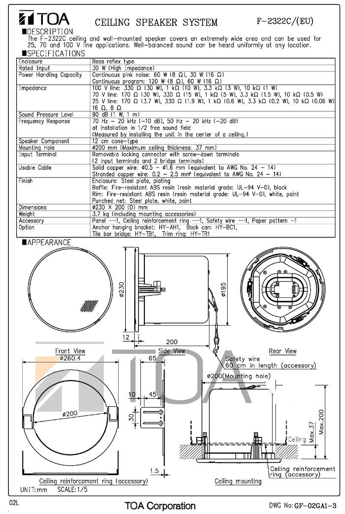 catalog-toa-f-2322c