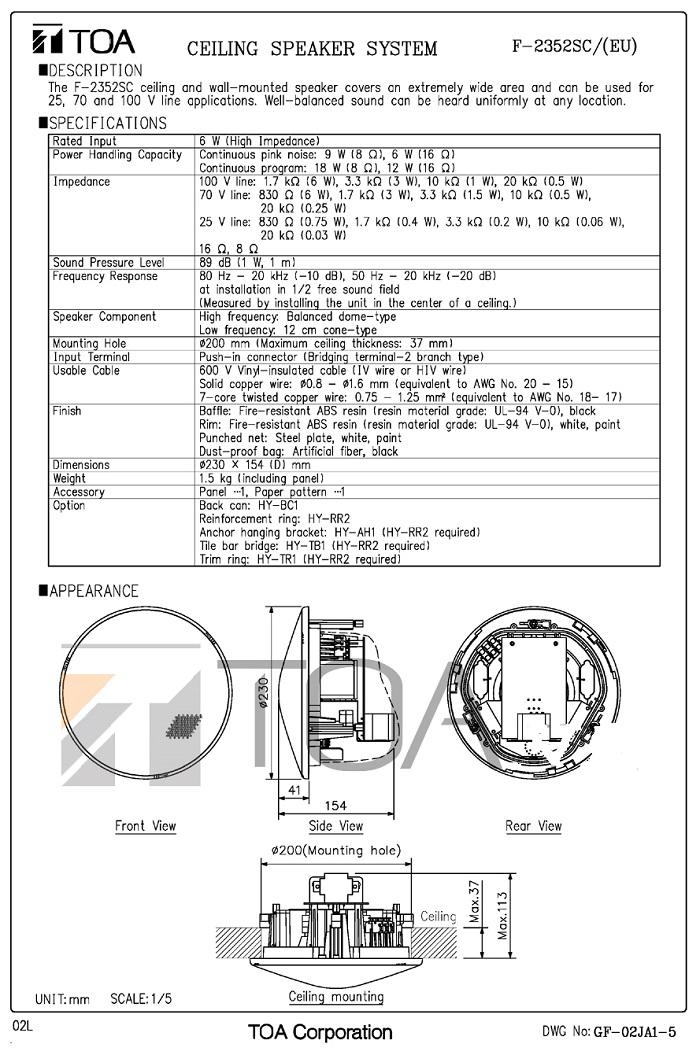 catalog-toa-f-2352sc
