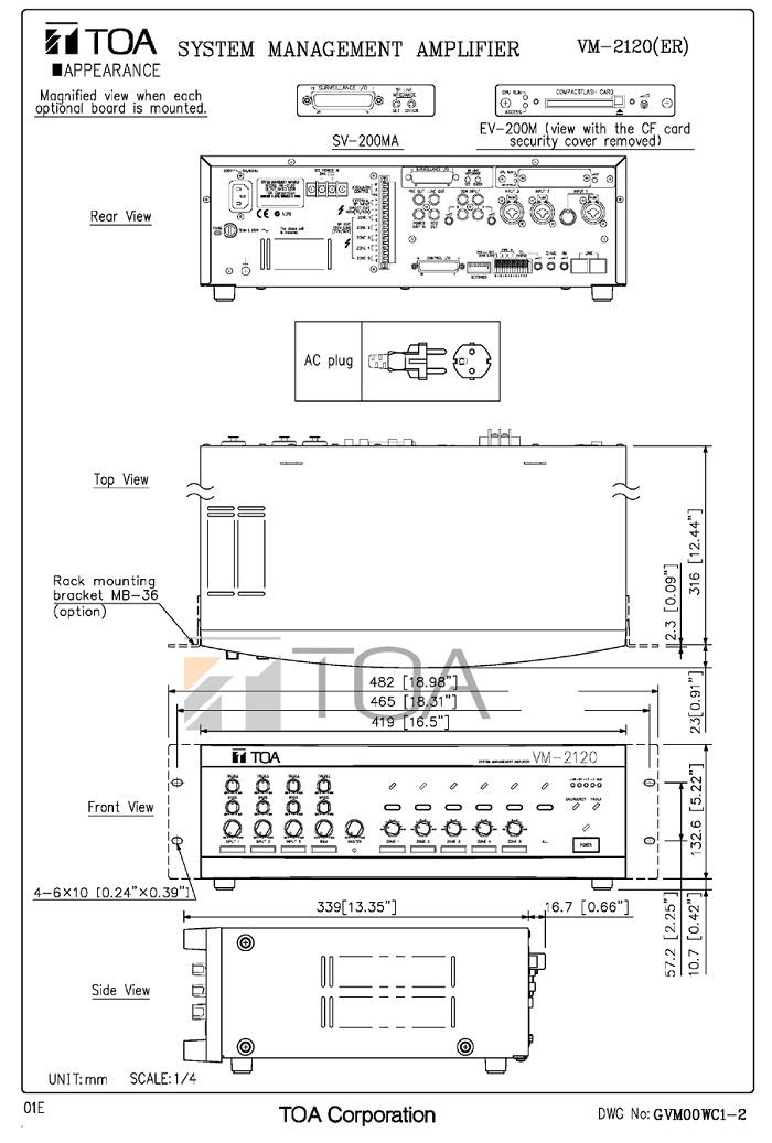 catalog-amply-toa-vm-2120