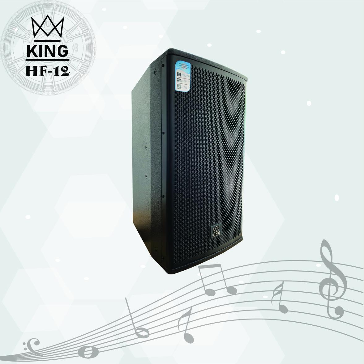 King HF12