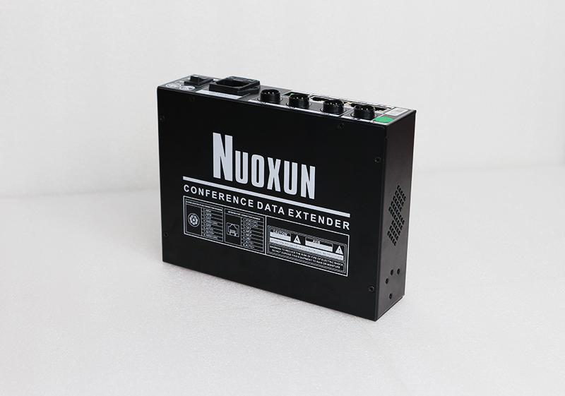Nuoxun PW-10