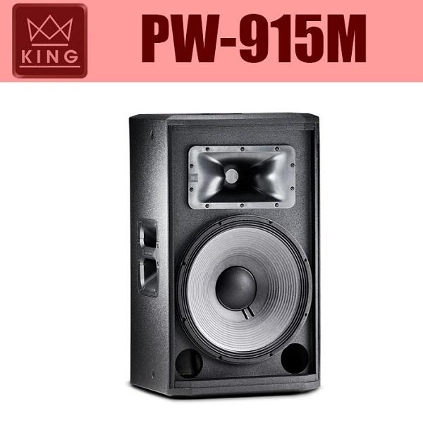 Giới thiệu về sản phẩm PW-915M