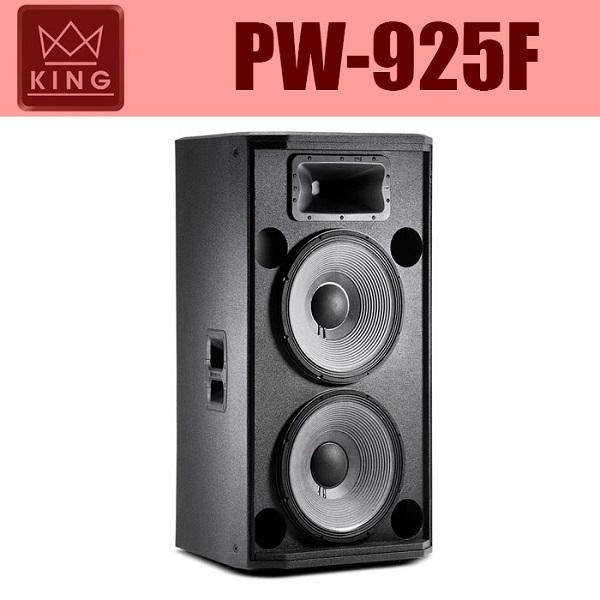 King PW925F là dòng loa hội trường chất lượng cao, âm thanh hay