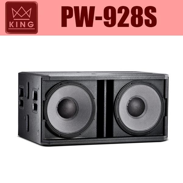 Giới thiệu tổng quan về King PW-928S