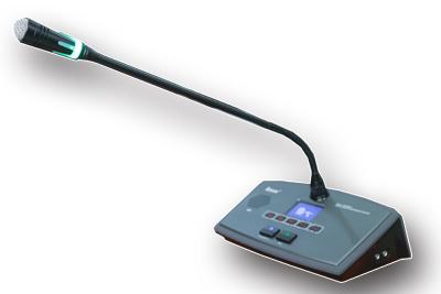 Micro chủ tọa Nouxun NX 7698C chất lượng cao