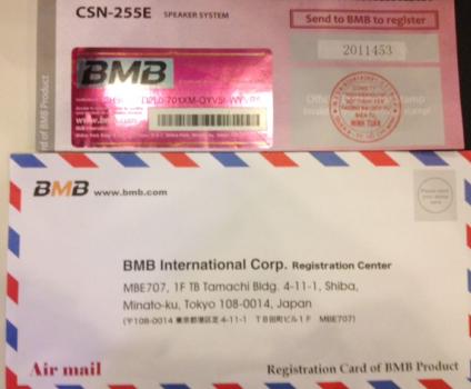 Tem này được gửi lại cho BMB nhật bản