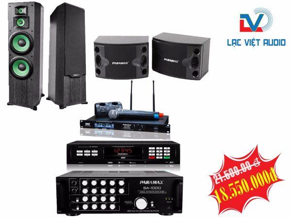 Bộ dàn karaoke gia đình LV 15