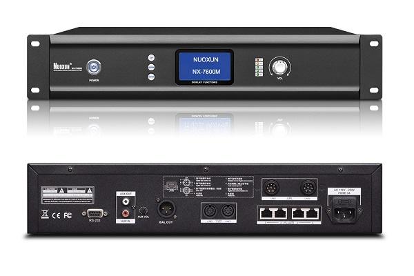 Bộ điều khiển trung tâm Nuoxun NX-7600M