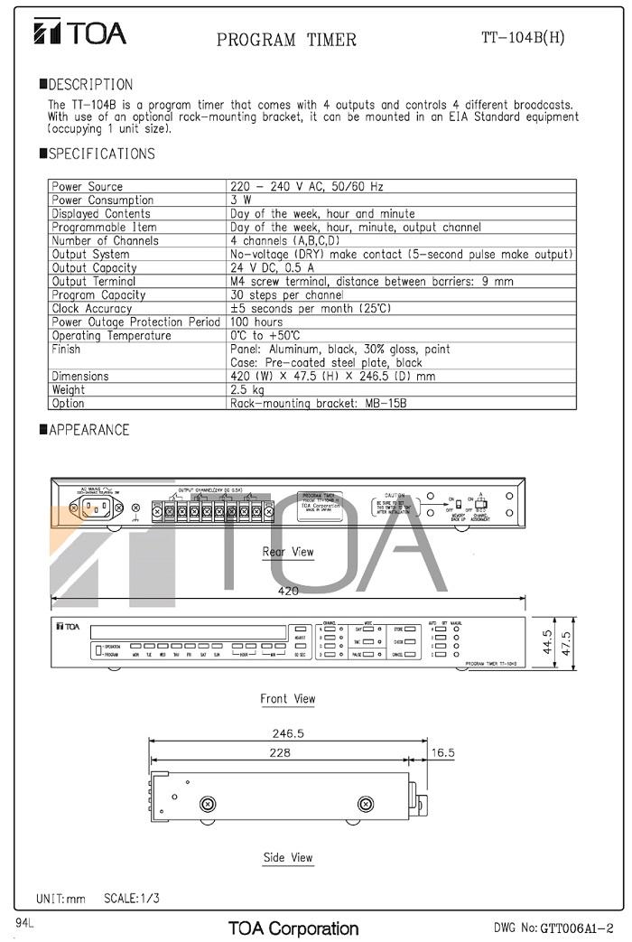 catalog-bo-hen-gio-toa-tt-104b