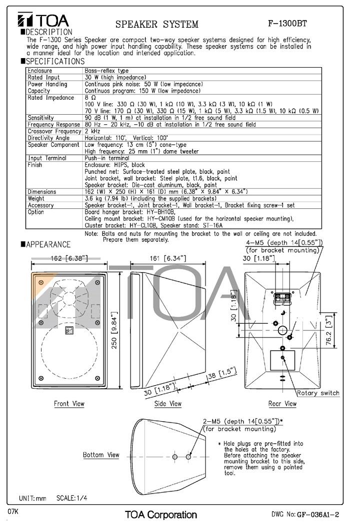catalog-f-1300wt