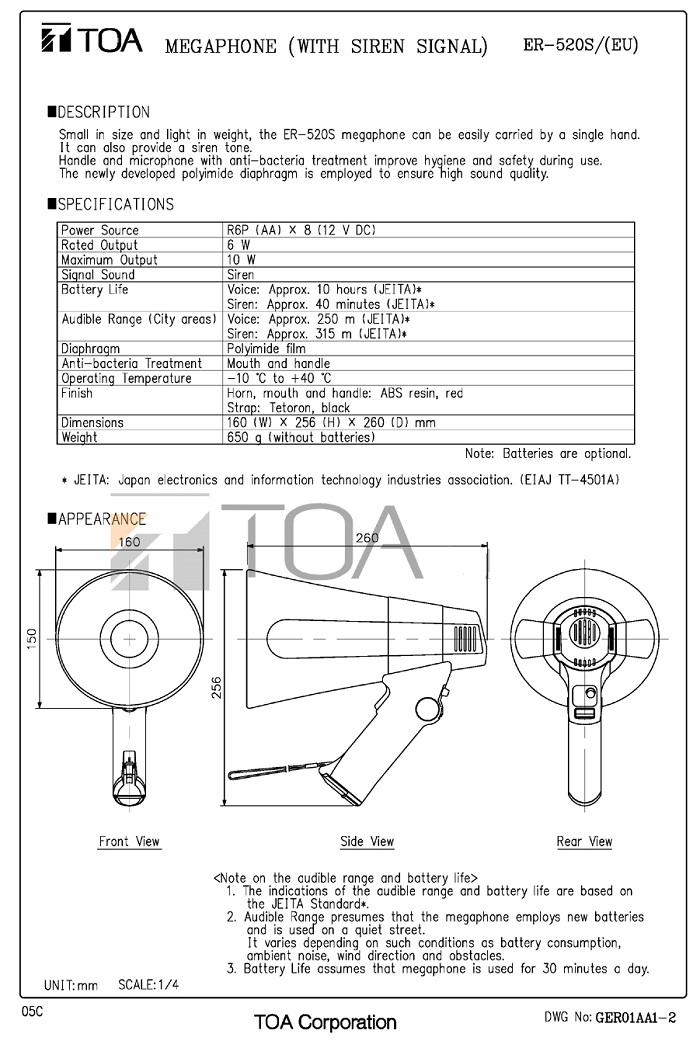 catalog-toa-er-520s