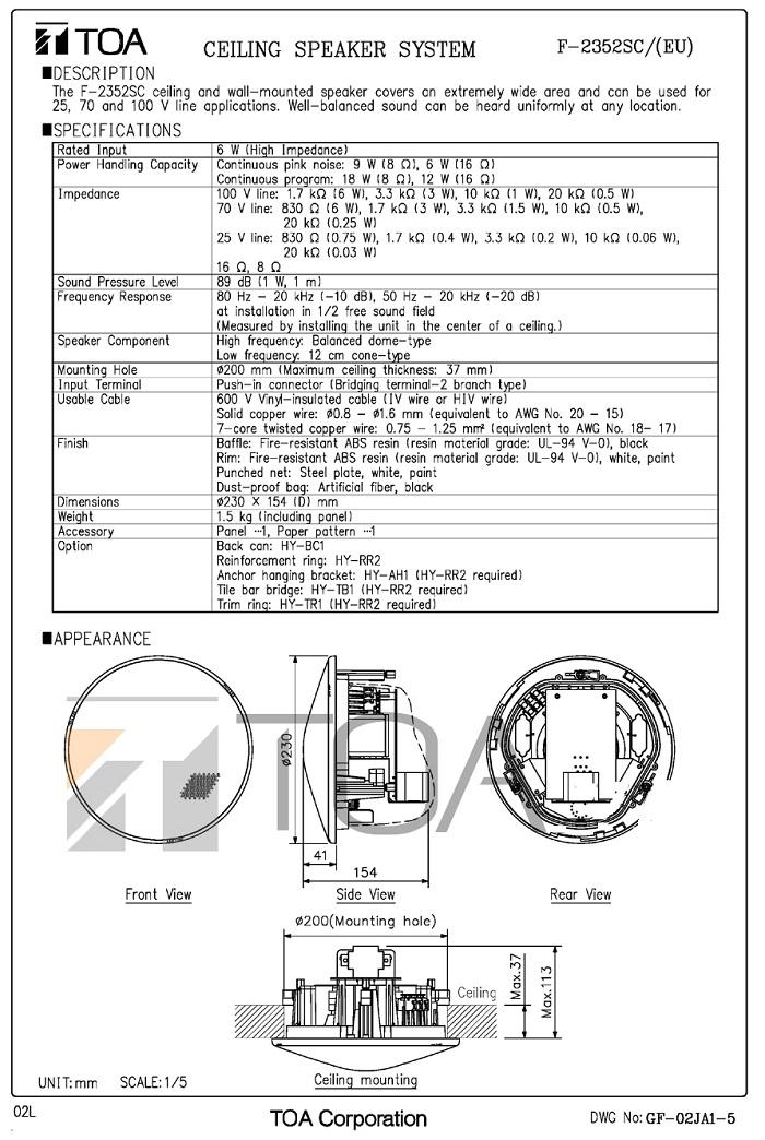 Catalog Loa âm trần TOA 30W F-2352C 2 kênh do nhà sản xuất cung cấp