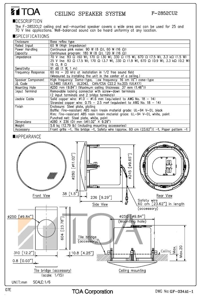 catalog-toa-f-2852c