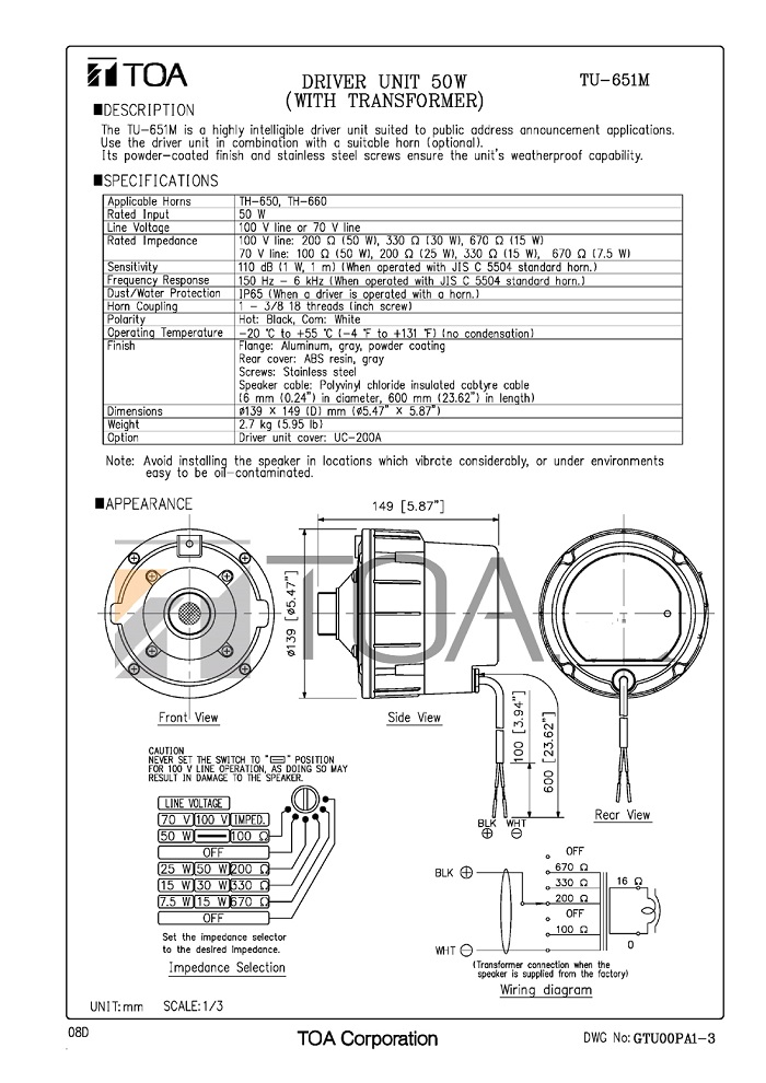 catalog-bs633a