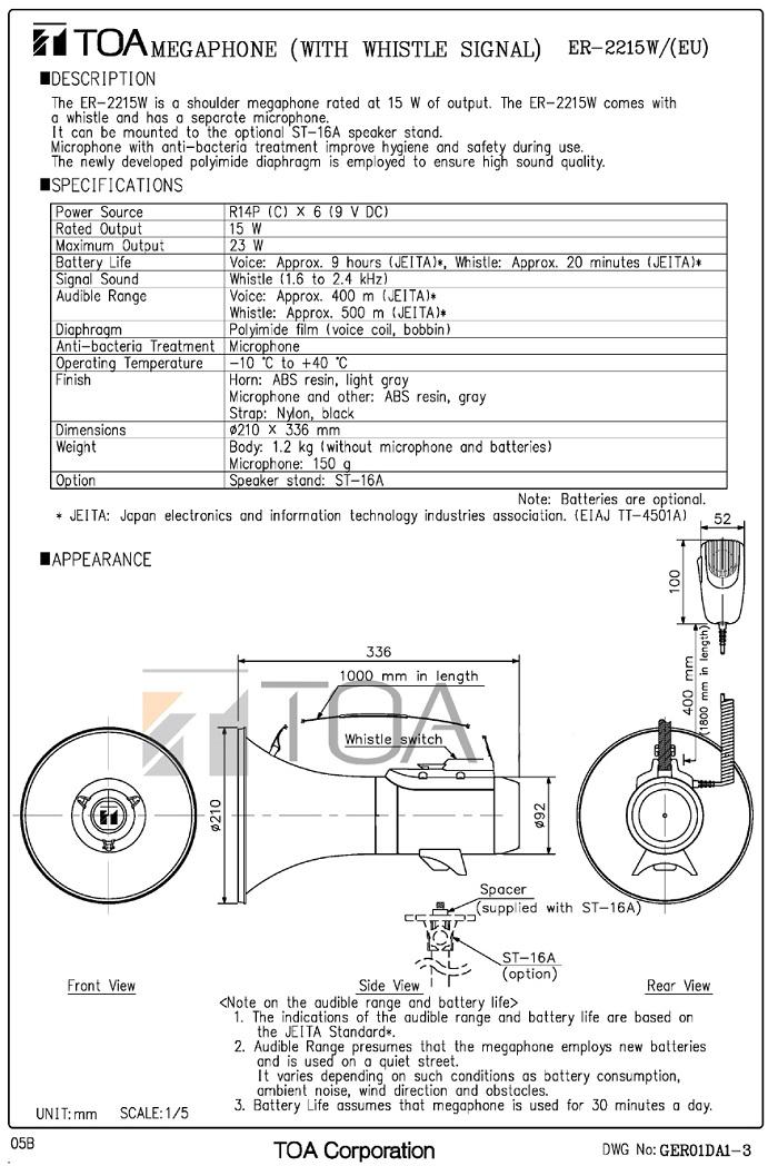catalog-toa-er-2215w