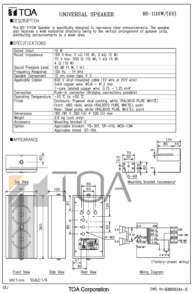 catalog-toa-bs-110w
