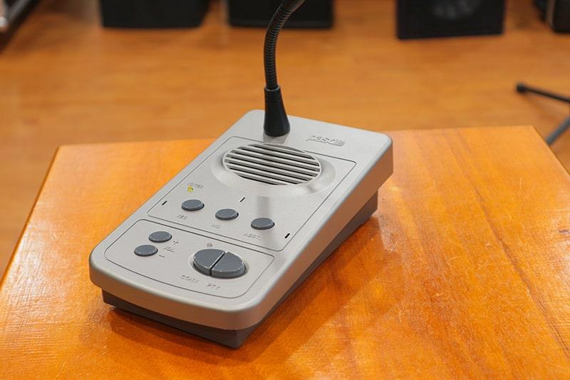 Hệ thống nút điều chỉnh của Paso B2080-PG