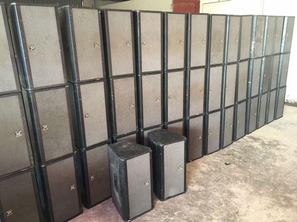 Công ty cổ phần âm thanh Lạc Việt phân phối loa B3 HF101