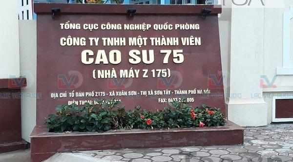 Nhà máy cao su Z 175 được Lạc Việt audio lắp đặt hệ thống âm thanh