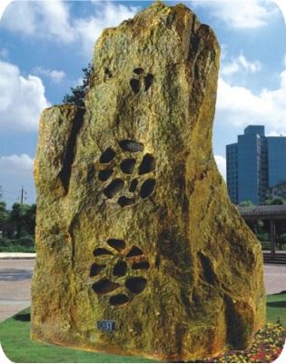 Loa giả đá OBT 1802H