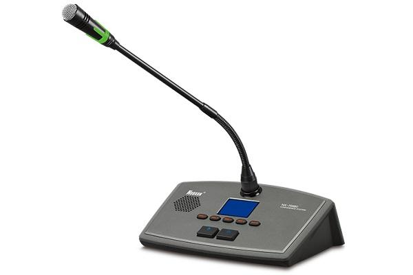Micro chủ tọa Nuoxun NX-7698C