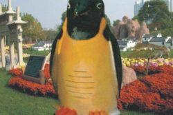Loa giả đá OBT 1804C hình chim cánh cụt siêu đẹp, lạ mắt